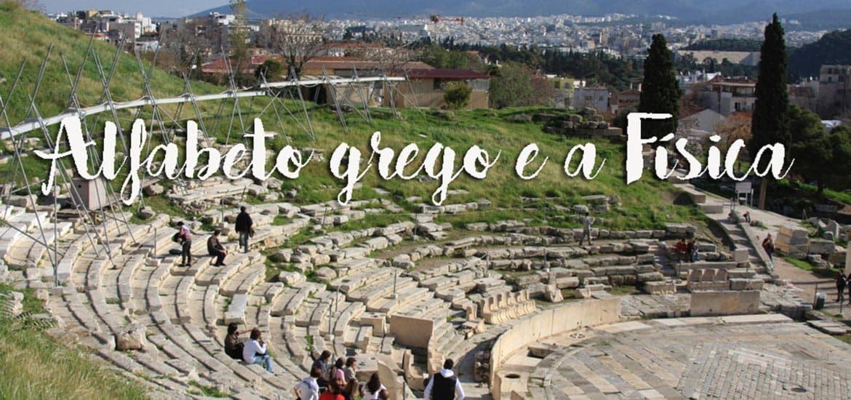 O alfabeto grego e a Física | Aprender a viajar na Grécia