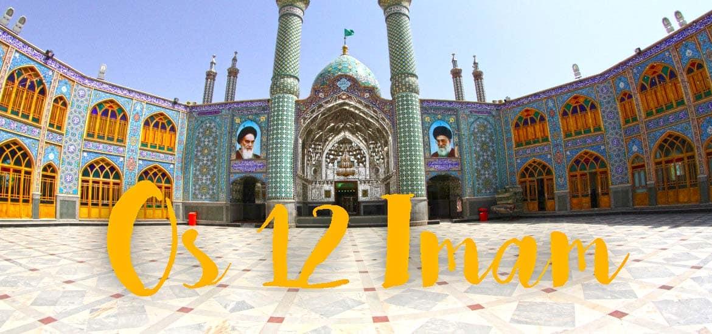 12 IMAM - Sunitas, Shiitas e os 12 Imam (aprendendo sobre o islão em Mashhad) | Irão