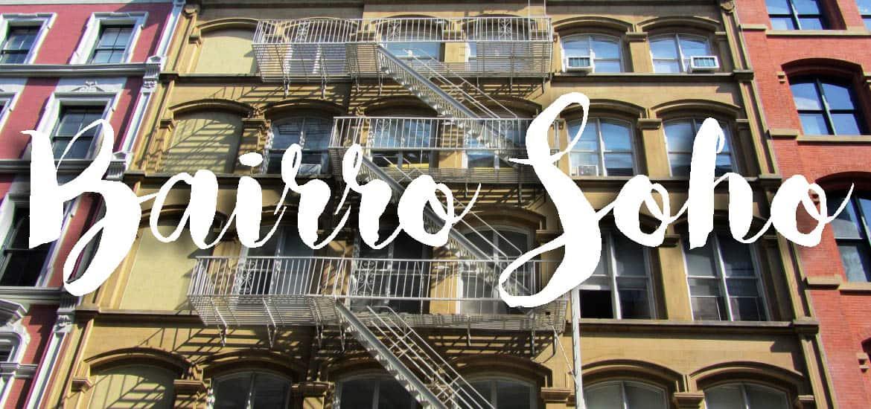 Visitar SOHO, um bairro nova-iorquino com muito estilo e glamour | EUA