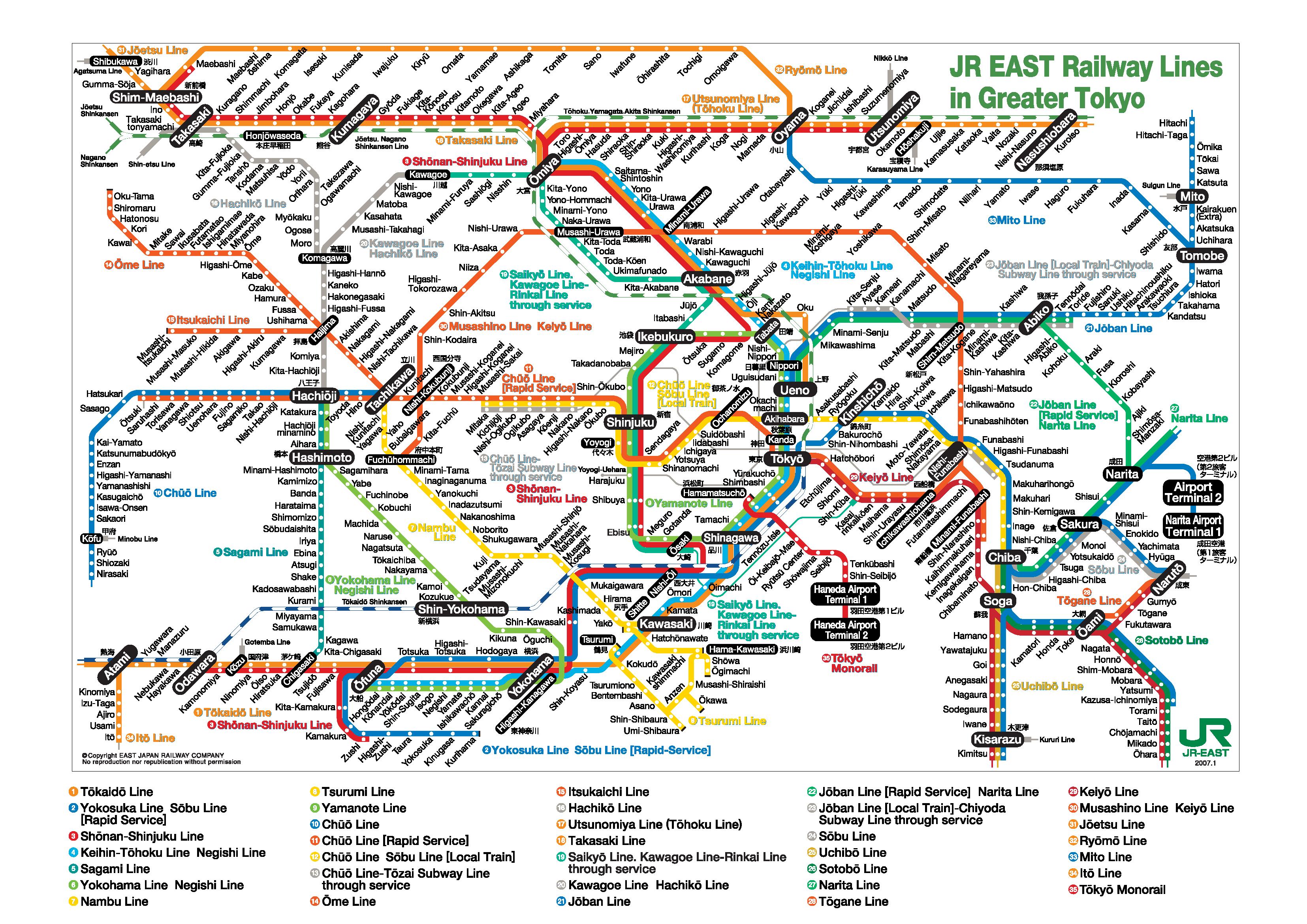 Mapa do metro de Tóquio