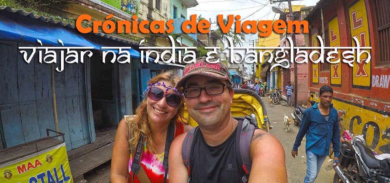 A ÍNDIA E BANGLADESH DE MOCHILA ÀS COSTAS de mochila às costas | Relatos de uma viagem